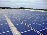 西宁省吸引诸多企业对太阳能电池板项目投资