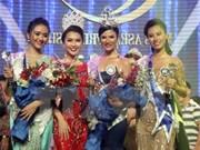 泰国佳丽加冕东盟友谊小姐