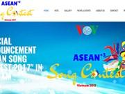 2017年东盟歌唱比赛将在越南举办