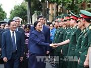 """老挝国会主席巴妮访问山罗省并出席纪念""""2017年越老友谊团结年""""系列活动"""