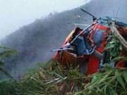 印尼一救援直升机坠毁 8人死亡