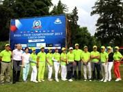 2017年越南与捷克高尔夫球公开赛 吸引欧洲和越南的315名球手参赛
