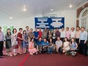 越老建交55周年:越南和老挝驻美国大使馆举行年度团结友好交流会