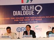 越南参加第九届东盟与印度对话会