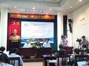 2017年越南旅游先进单位表彰大会即将举行