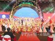 越老边境地区文化体育与旅游交流活动正式开幕