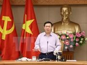 王廷惠副总理:越南政府坚决不对薄弱项目增加资金