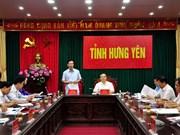 越共中央书记处对十二届四中全会决议与政治局5号指示执行情况展开专项检查