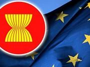 欧盟支持东盟在地区的核心作用