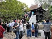 越南旅游扶持基金如何有效融资?