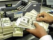10日越盾兑美元中心汇率上涨2越盾
