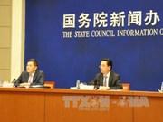 第14届中国-东盟博览会将于今年9月中旬举行