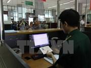 韩国驻越大使馆从今日起开始扩大多次往返签证发放范围