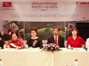 第6届越南遗产摄影大赛正式启动