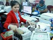 越南国家银行下调贷款利率 助推经济增长