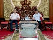 韩国一集团拟在越南兴安省建设垃圾处理厂