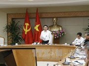 王廷惠副总理:国有企业股份制改造和撤资工作有积极变化