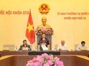 国会常务委员会对国会第三次会议成果总结报告提出意见