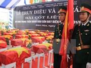 1968年在边和机场牺牲的英烈遗骸安葬仪式在同奈省隆重举行