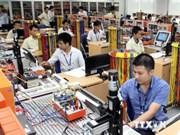 年初至今河南省引进投资项目46个