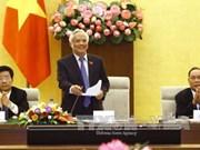 国会副主席汪周刘与老战兵模范代表团会面