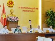 越南第十四届国会常务委员会第十二次会议落幕