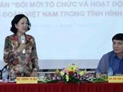在新形势下革新越南工会的组织和活动方案研讨会在河内举行