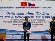 越南海洋岛屿图片展亮相捷克