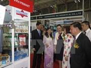 2017年越南胡志明市食品饮料、加工及包装技术展览会举行在即