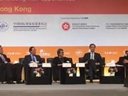 越南工贸部副部长高国兴出席第二次中国香港高级论坛