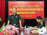 越老柬青年军官众多交流活动即将举行