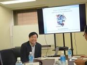 越南岘港市向日本横滨市学习借鉴智慧城市发展经验