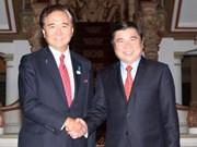 胡志明市促进同日本神奈川县的合作