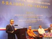 中国呼吁推进东盟—中国合作关系走向纵深