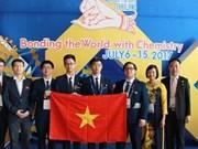 越南学生在2017年国际化学奥林匹克竞赛中获得有史以来最佳成绩