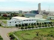 2017年上半年胡志明市工业园区及加工工业区吸引投资额3.84亿美元