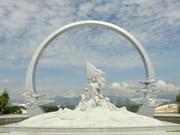 庆和省鬼鹿角战士纪念区一期工程正式落成