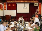 2017年国际网球联合会年度大会将在越南举办