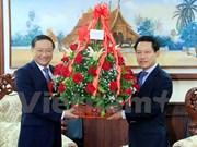 越老建交55周年:越南党、国家、政府和国会领导人向老挝领导致贺电