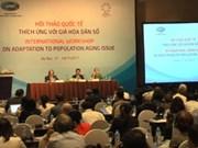 到2030年越南老年人口将占总人口的17%