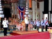 泰国颁布新法 泰王全权掌控王室财富