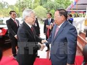 越老高层领导互致贺电 庆祝两国建交55周年