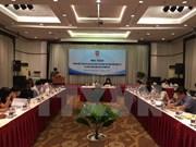 越南征求意见完善《公民权利和政治权利国际公约》实施情况国家报告
