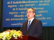 胡志明市市委书记阮善仁:胡志明市一直对老挝怀有特殊感情