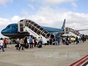 越南航空港总公司将出资增强3个航空港旅客接待能力