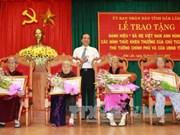 """得乐省向39位母亲授予和追授""""越南英雄母亲""""称号"""