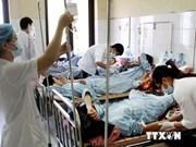 越南全国全国报告的登革热病例5万例