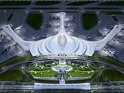 莲花LT-03方案被选为龙城国际航空港航站楼建筑设计方案