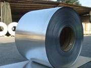 越南对冷轧不锈钢产品开展第二次反倾销复审调查
