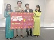 2017年日本神奈川县越南文化节力争接待游客量达40万人次